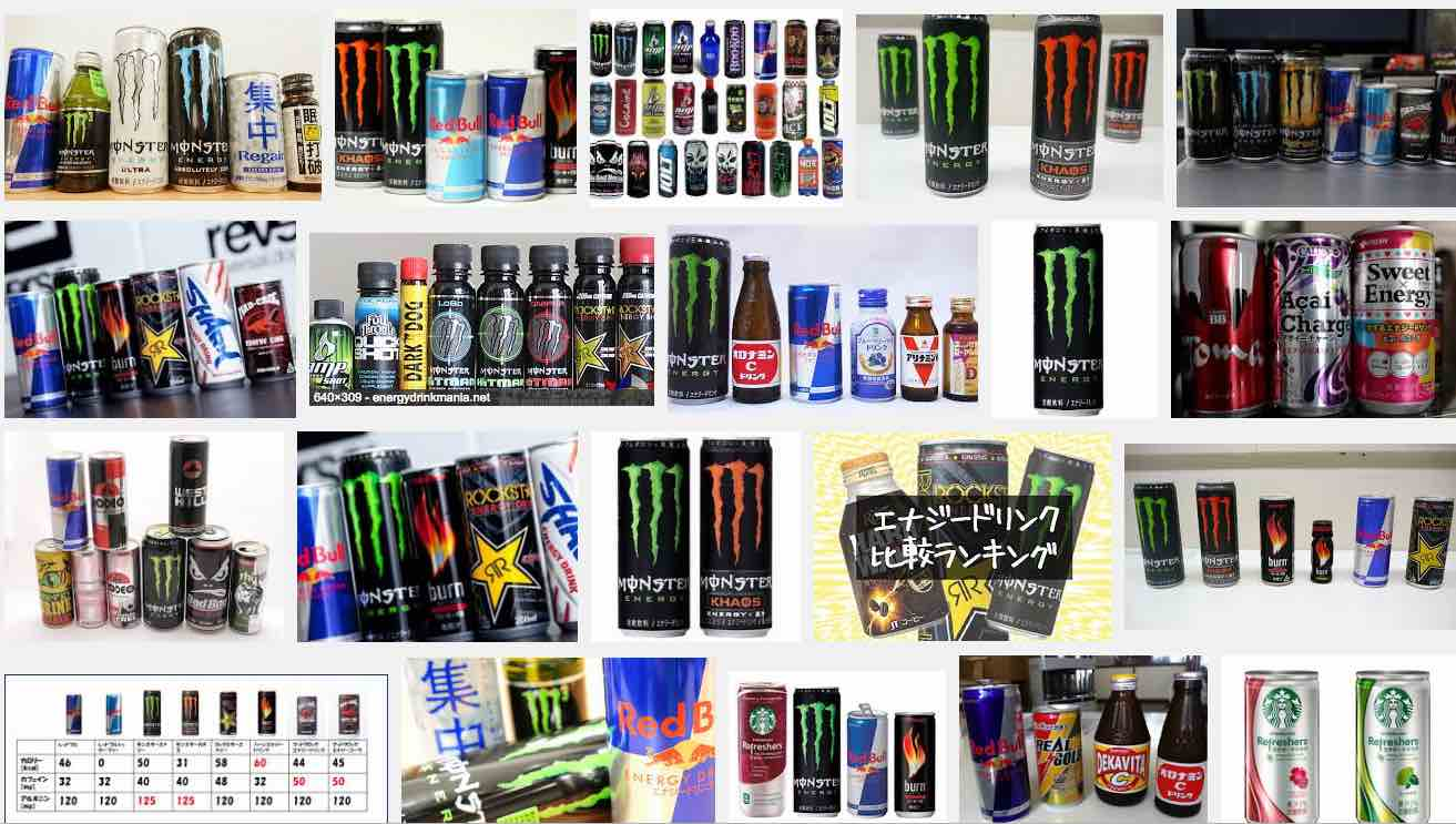 energy-drink-google